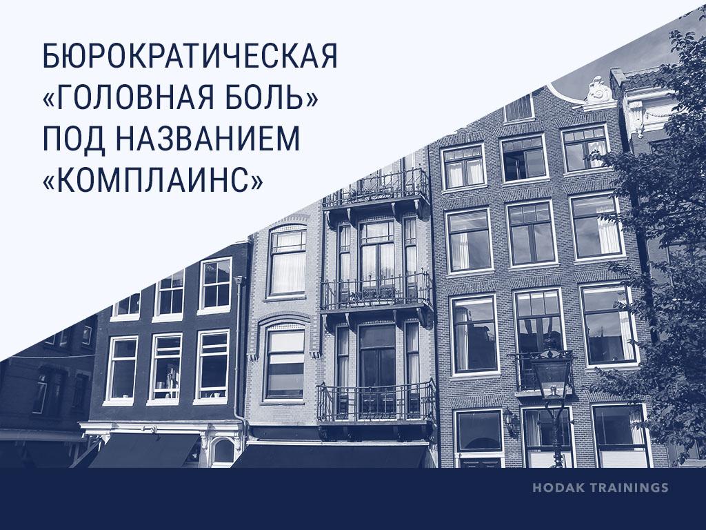 bjurokraticheskaja-golovnaja-bol
