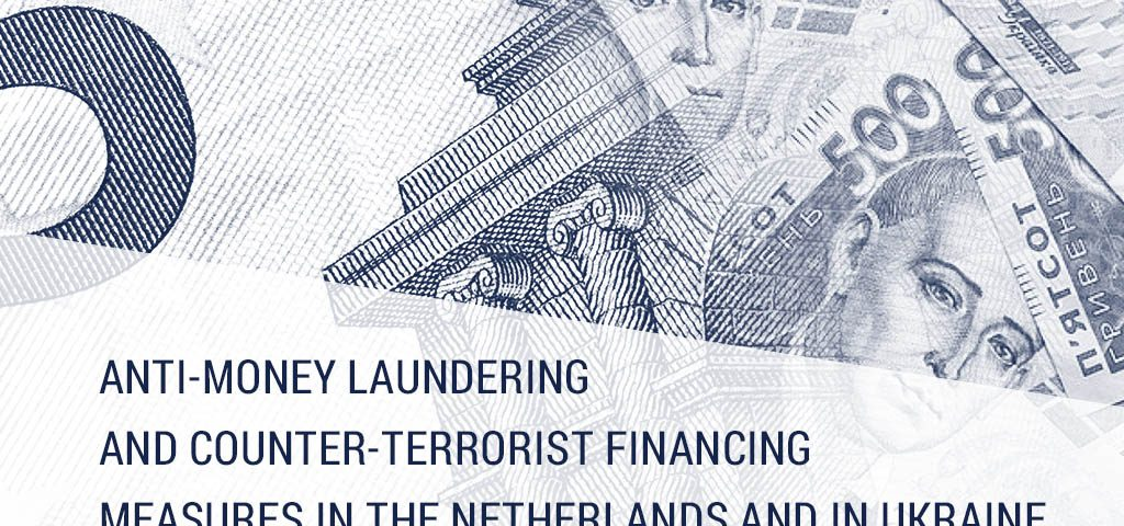 Anti-money laundering and counter-terrorist financing measures in The Netherlands and in Ukraine